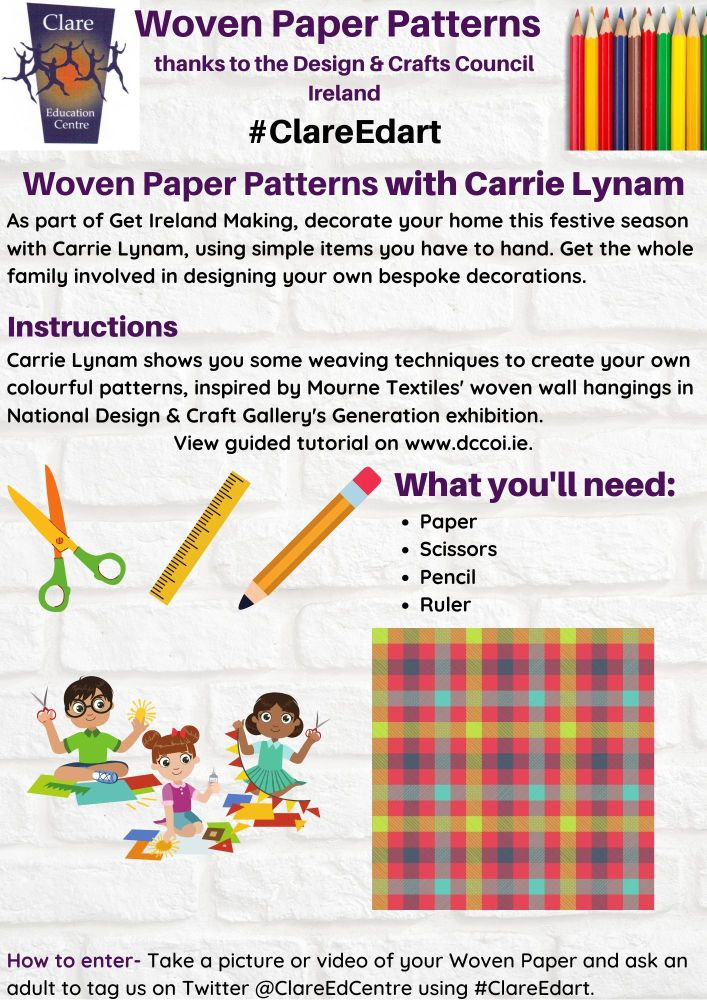 Woven Paper Patterns with Carrie Lynam Art Challenge